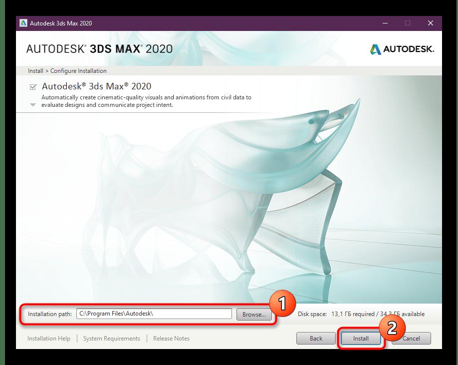 Запуск установки программы Autodesk 3ds Max
