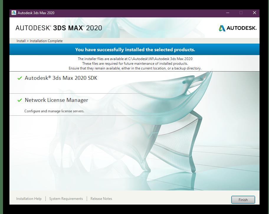 Завершение установки дополнительных компонентов Autodesk 3ds Max