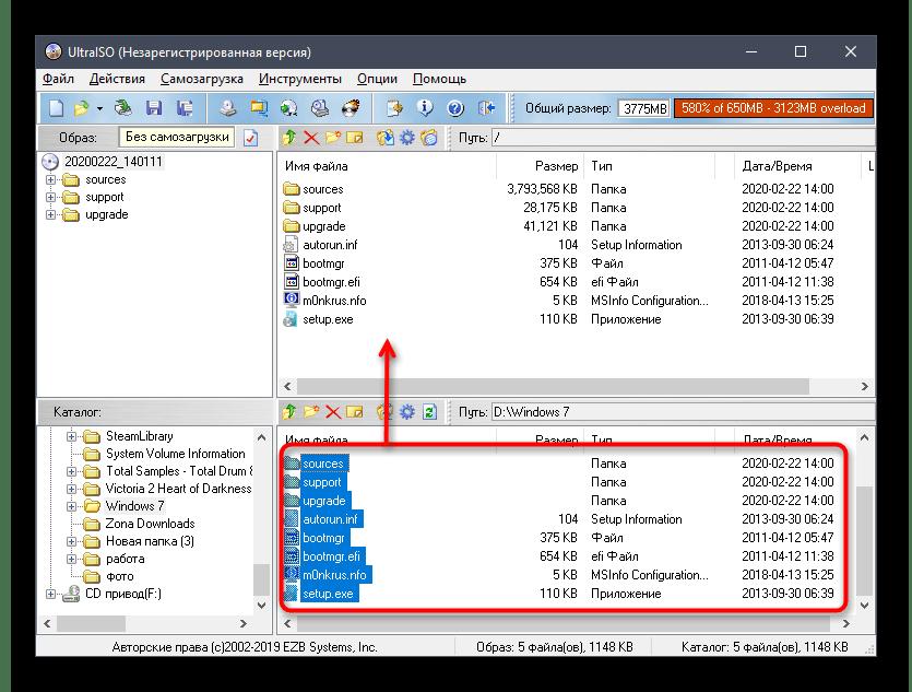 Добавление файлов Windows 7 в UltraISO перед созданием образа