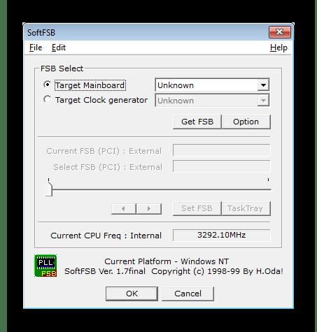Использование программы SoftFSB для разгона процессора