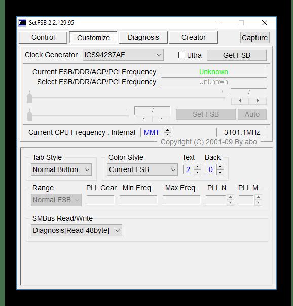 Использование программы SetFSB для разгона процессора