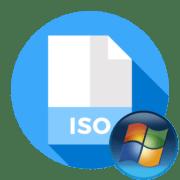Как создать ISO-образ Windows 7