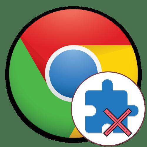 Как удалить расширения в Гугл Хром