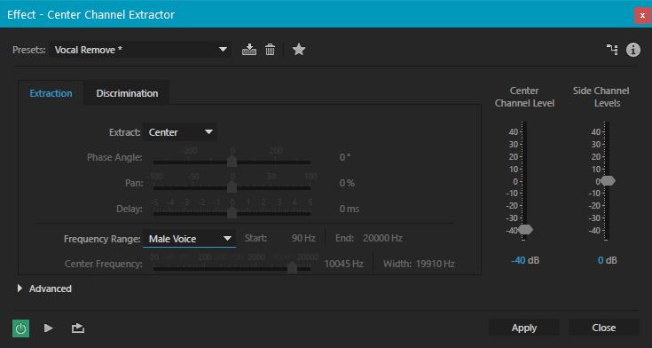 минимальные настройки в Adobe Audition