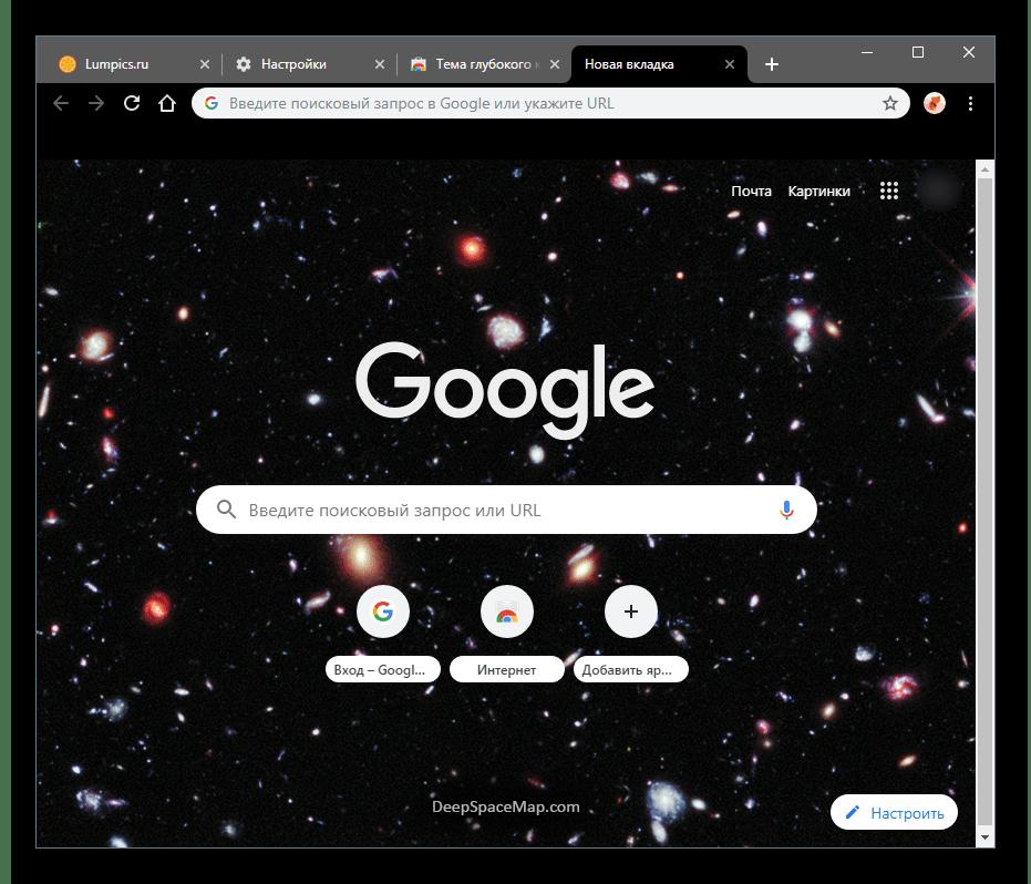 Оригинальный фон темы оформления в новой вкладке в Google Chrome
