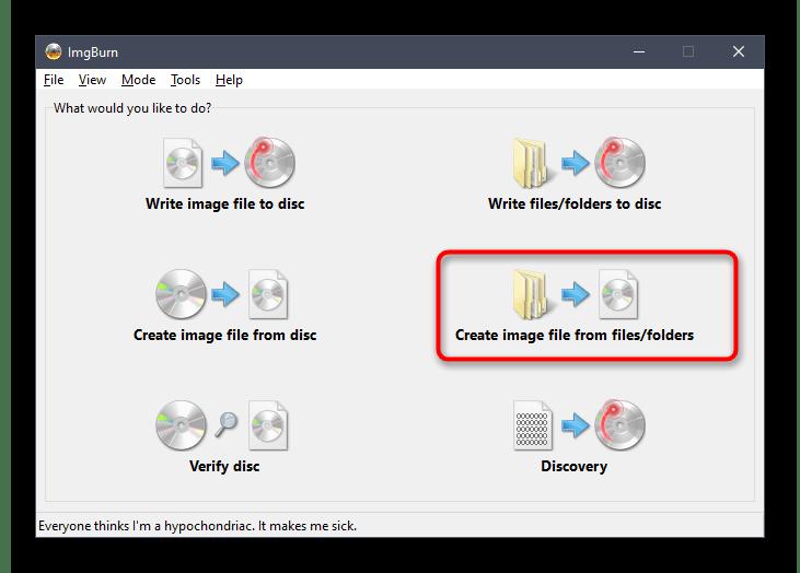 Переход к созданию нового проекта для записи образа Windows 7 в ImgBurn
