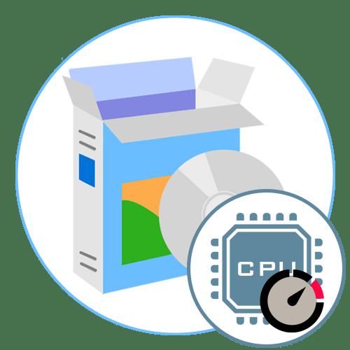 Программы для разгона процессора