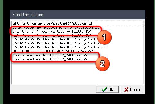 Выбор температуры для отслеживания при настройке профиля в SpeedFan