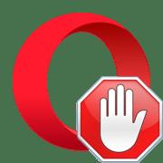 AdBlock в браузере Opera