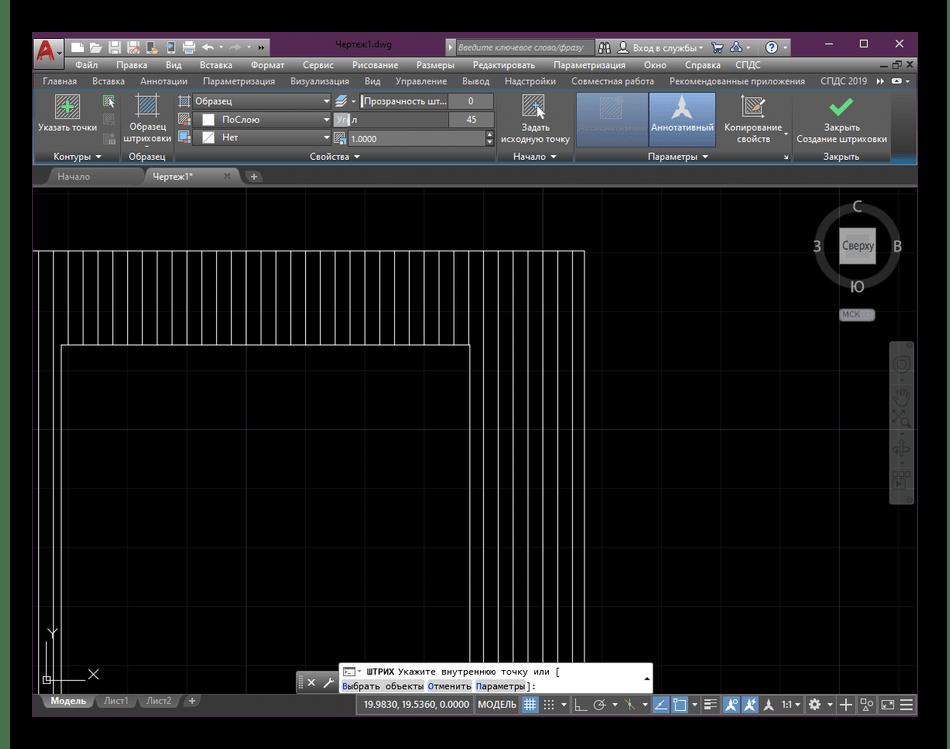 Действие изменений угла наклона штриховки в программе AutoCAD