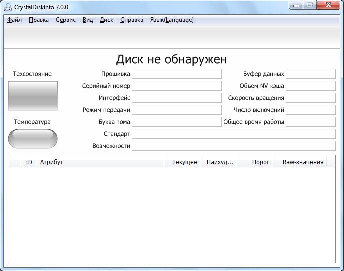 Диск не обнаружен в программе CrystalDiskInfo