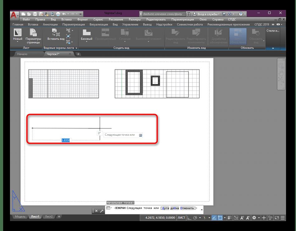 Добавление линий для произвольного видового экрана в AutoCAD