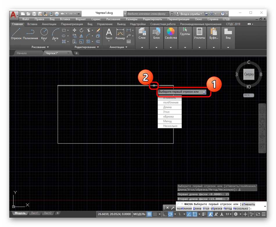 Дополнительные параметры и выбор первого отрезка для создания фаски
