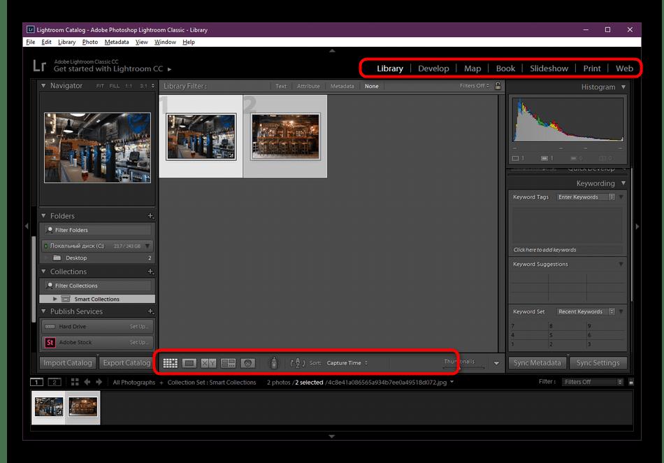 визуально расширить как удалить группу фото в лайтруме павлином можно