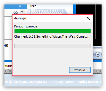 Импорт видео в Windows Movie Maker