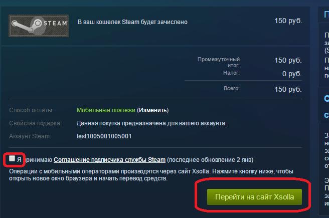 Изображение - Как перевести деньги с телефона на стим Informatsiya-o-popolnenii-balansa-v-Steam