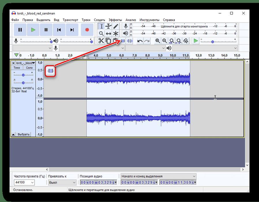 Инструмент обрезки файла в приложении Audacity
