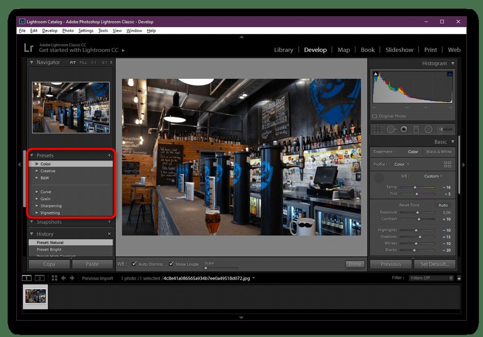 Использование библиотеки готовый пресетов для обработки фотографии в Adobe Lightroom