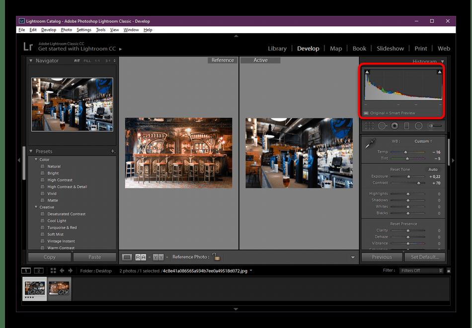 Использование гистограммы для обработки фотографии в Adobe Lightroom