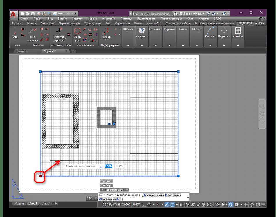 Изменение размера основного видового экрана в программе AutoCAD