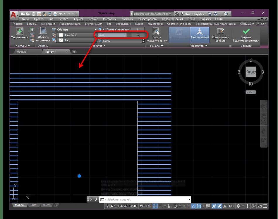 Изменение угла наклона штриховки для горизонтального отображения линий в AutoCAD