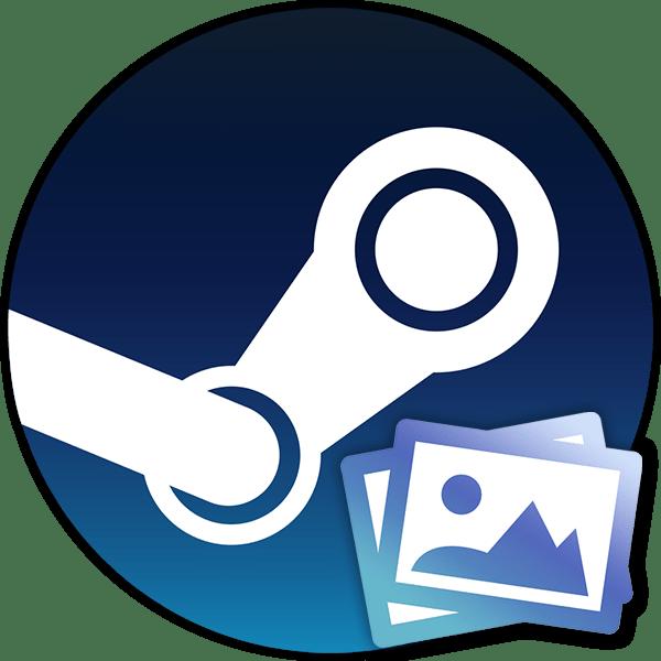 Как поставить фон в Steam