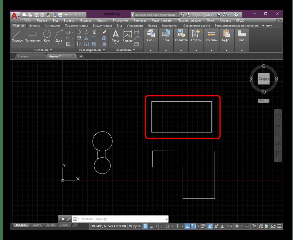 Нахождение объекта для расчета площади в программе AutoCAD