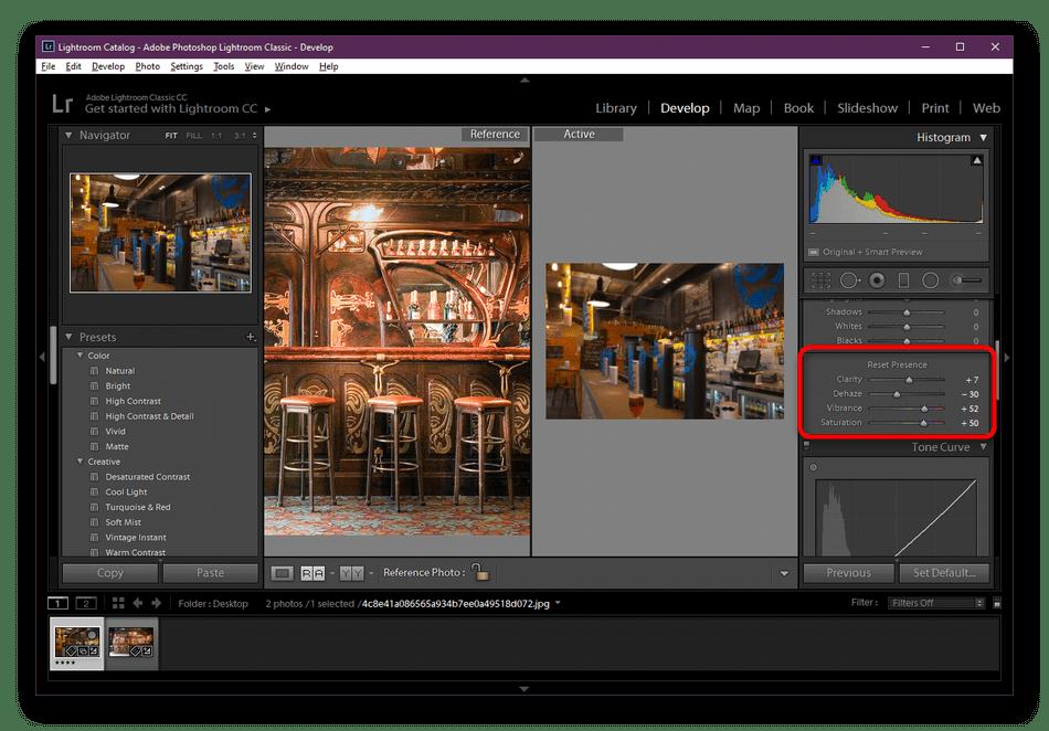 Настройка яркости и насыщенности при обработке фотографии в Adobe Lightroom