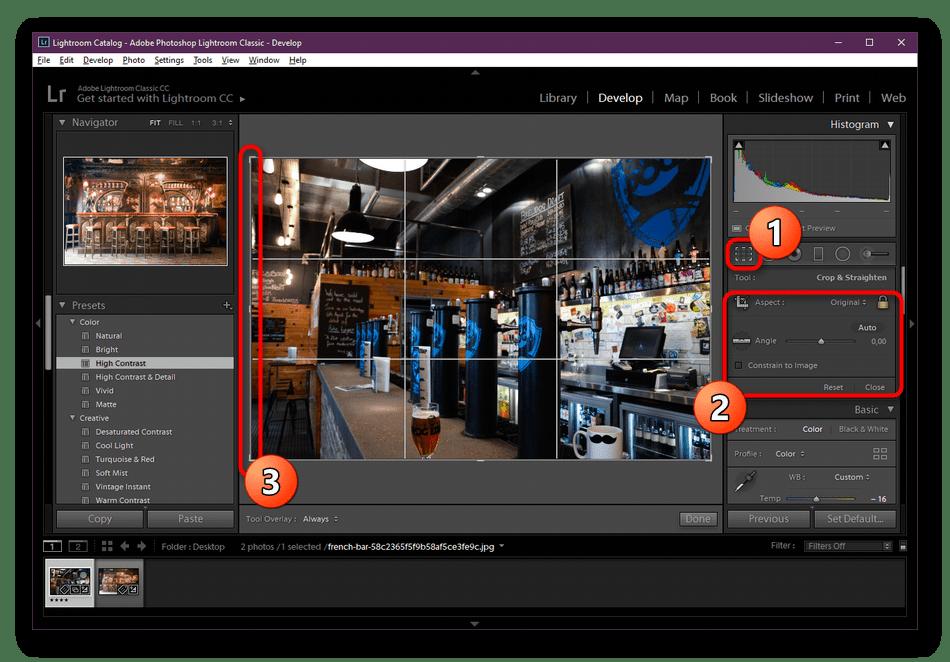 Обрезка лишнего в фотографии перед обработкой в Adobe Lightroom