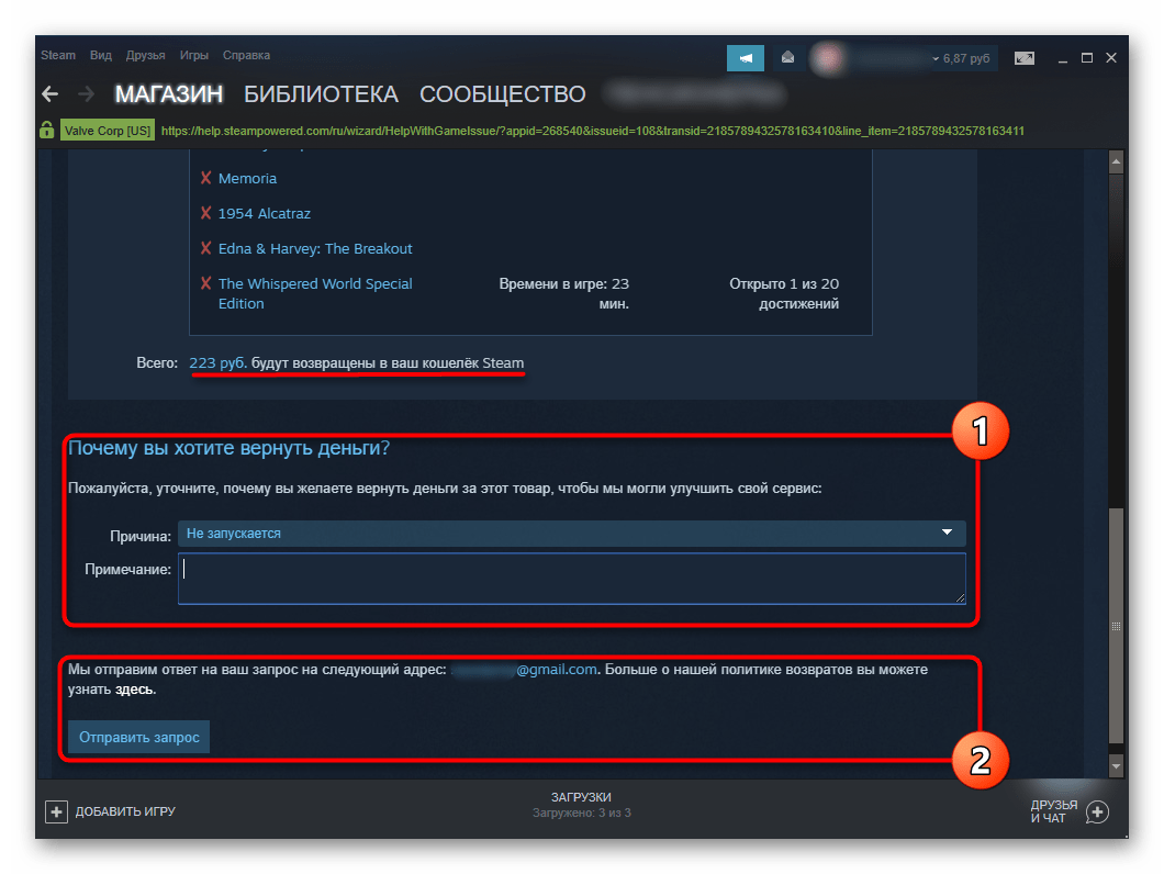 Оформление заявки на возврат средств за игру в Steam
