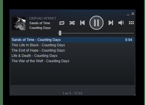Окно музыкального плеера в Steam