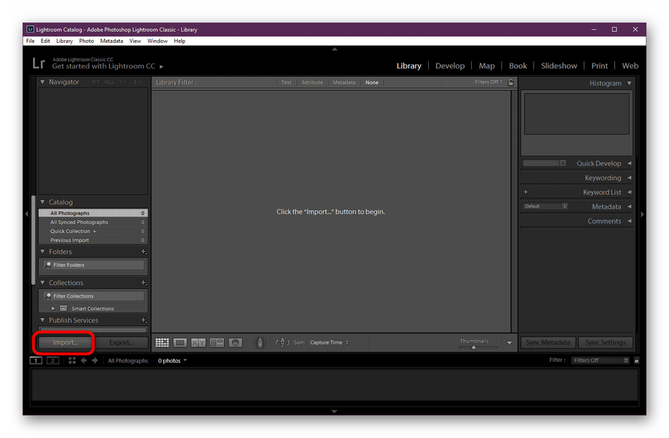 Переход к импорту фотографий для обработки в программе Adobe Lightroom