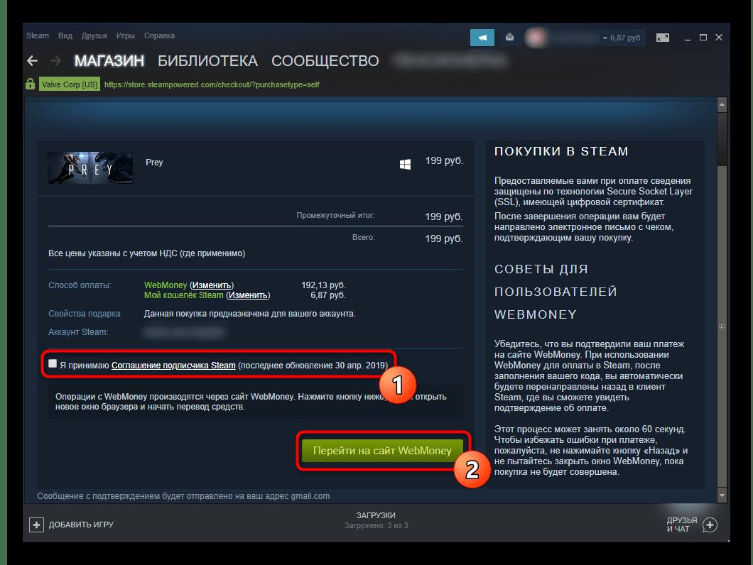 マネー Steam ウェブ