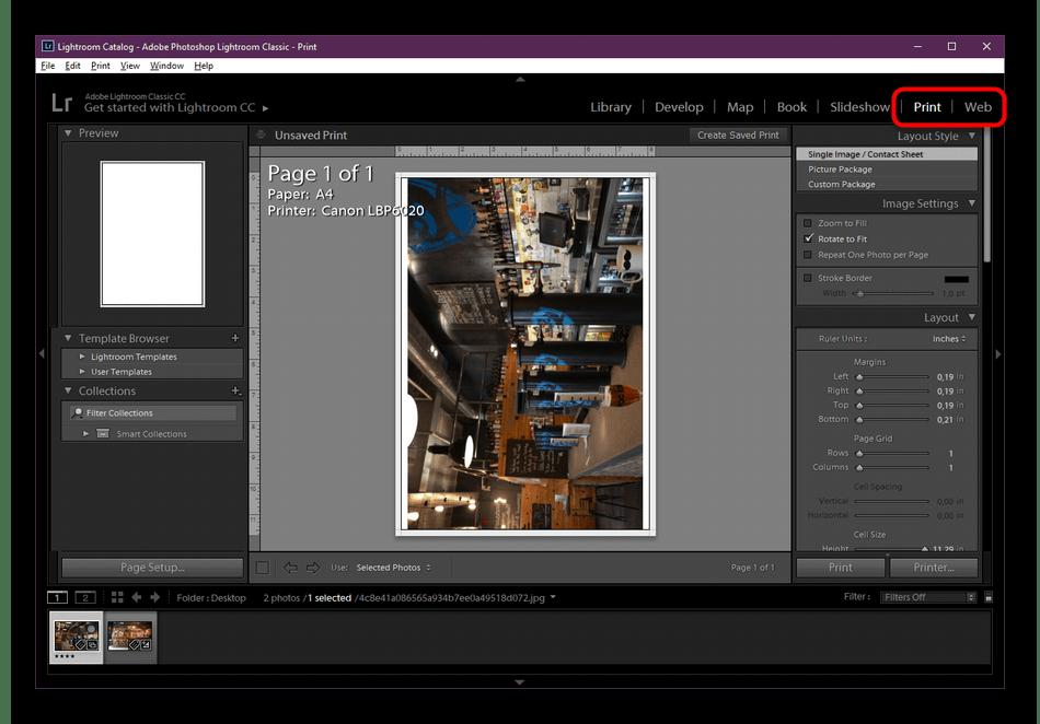 Переход к печати или публикации фотографии после обработки Adobe Lightroom
