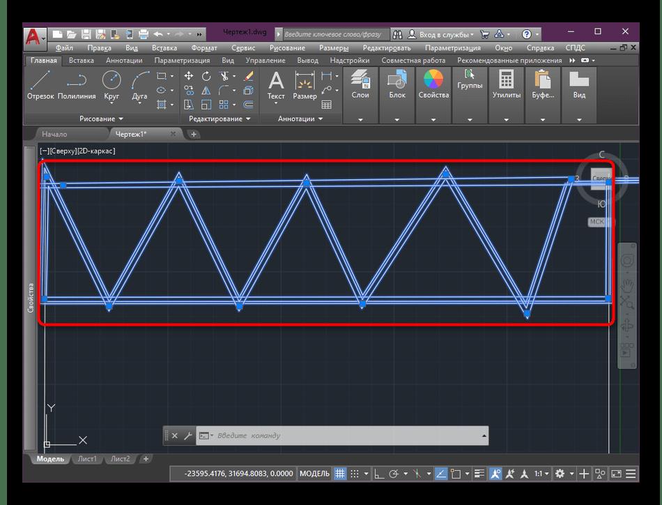 Переход к редактированию мультилинии в программе AutoCAD