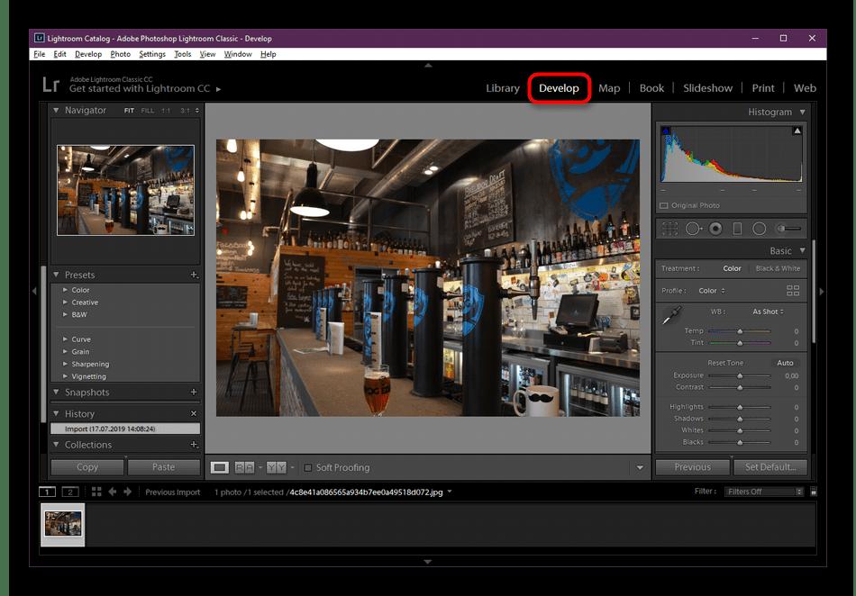 Переход к режиму разработки в программе Adobe Lightroom