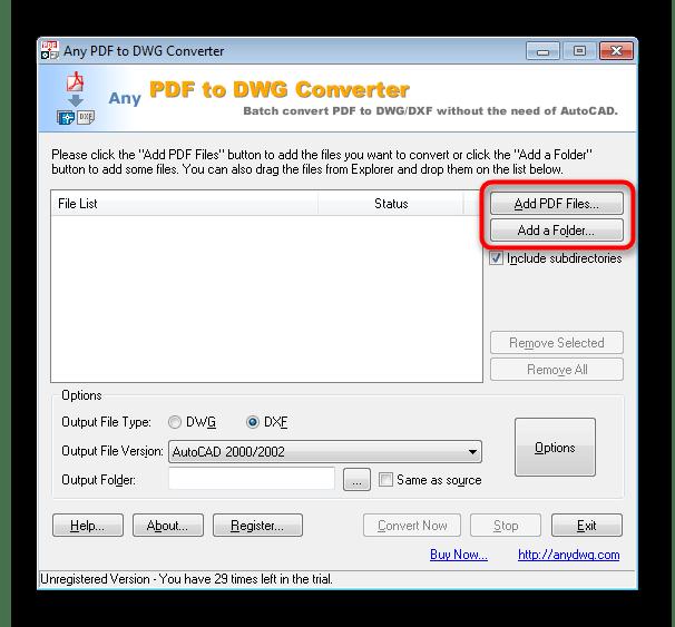 Переход к выбору файлов для конвертирования в Any PDF to DWG Converter