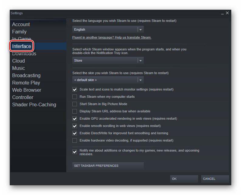 Переход в меню настроек интерфейса Steam для смены языка