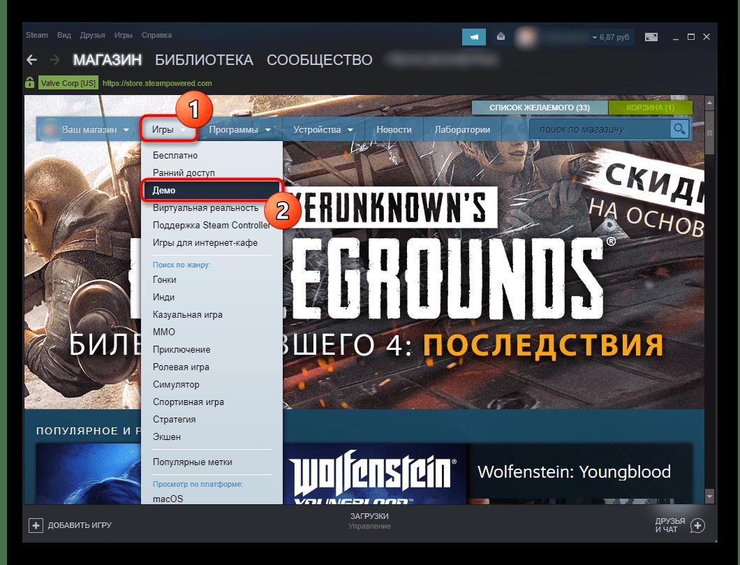 Переход в раздел с демоверсиями в Steam