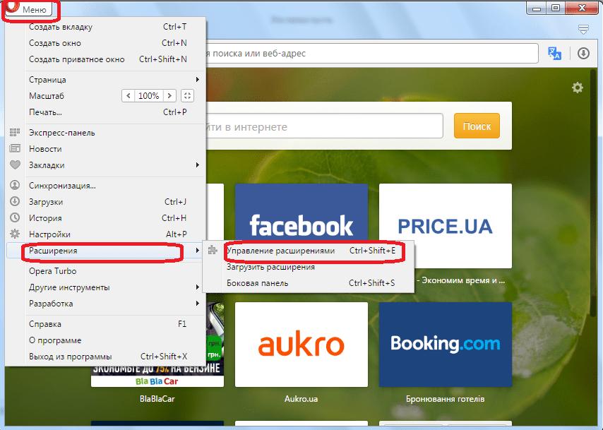 Почему музыка в браузере не играет. Не работает звук в Яндекс.Браузере