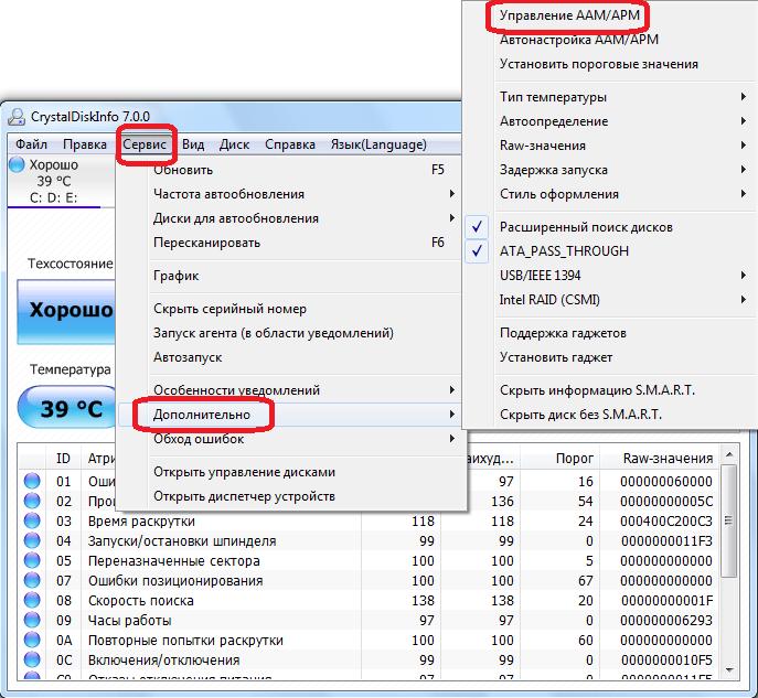 Переход в управление диском в программе CrystalDiskInfo