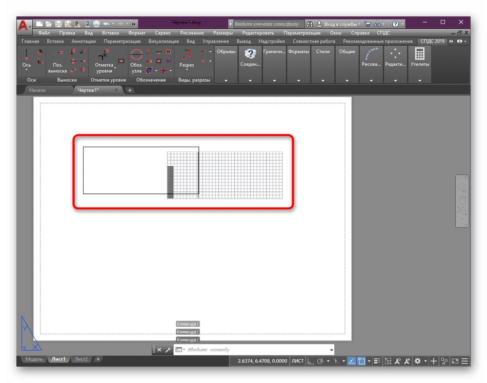 Перемещение видового экрана после изменения размера в AutoCAD