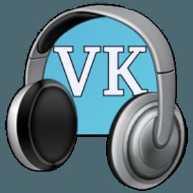 Почему программа vkmusic не скачивает музыку