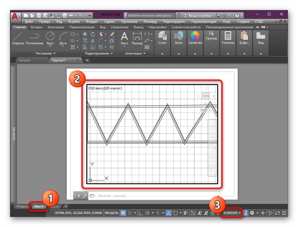 Подбор оптимального масштаба для мультилинии при создании штриховки AutoCAD