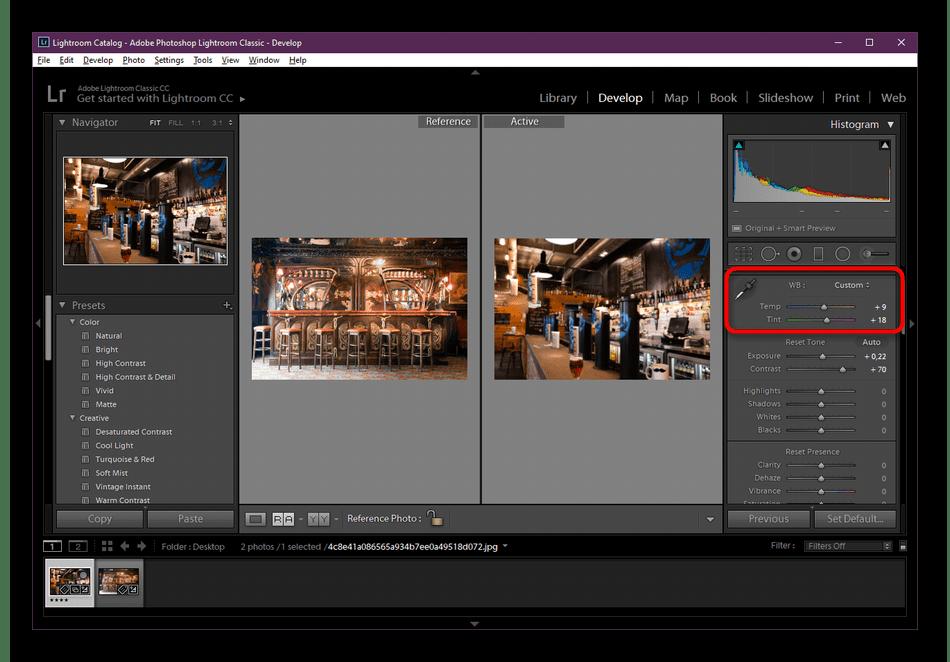 Ползунки управления температурой изображения в программе Adobe Lightroom