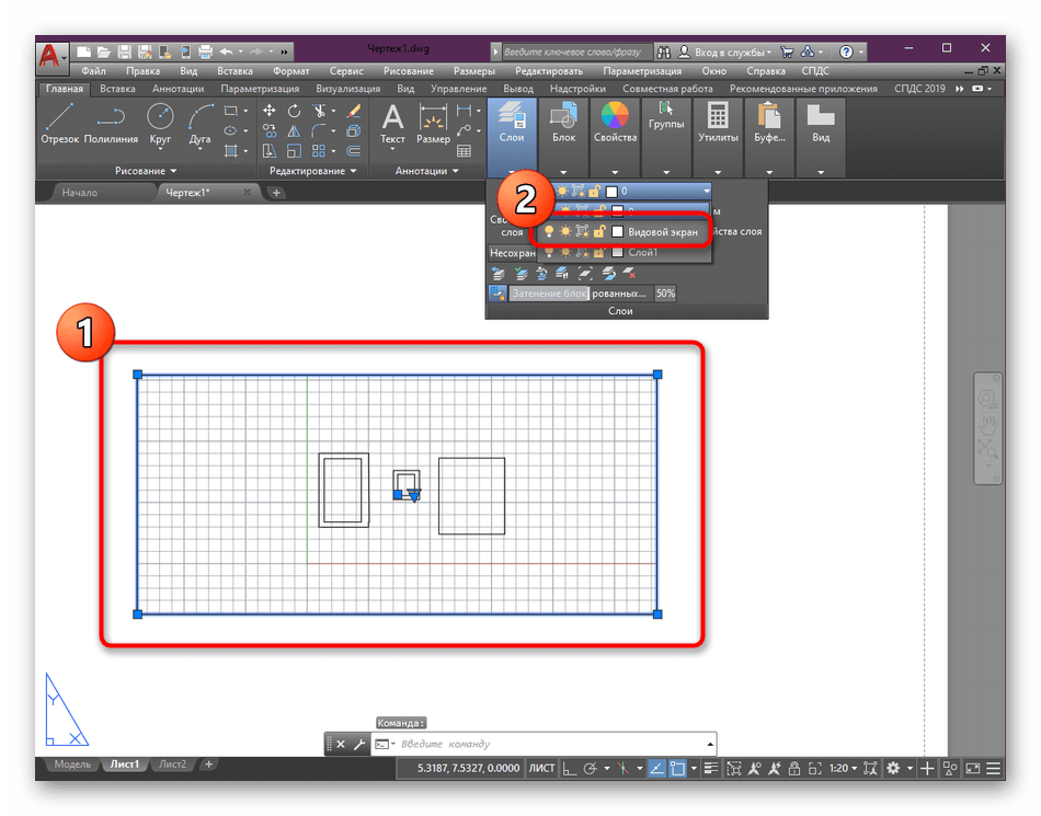 Помещение рамки видового экрана в новый слой AutoCAD