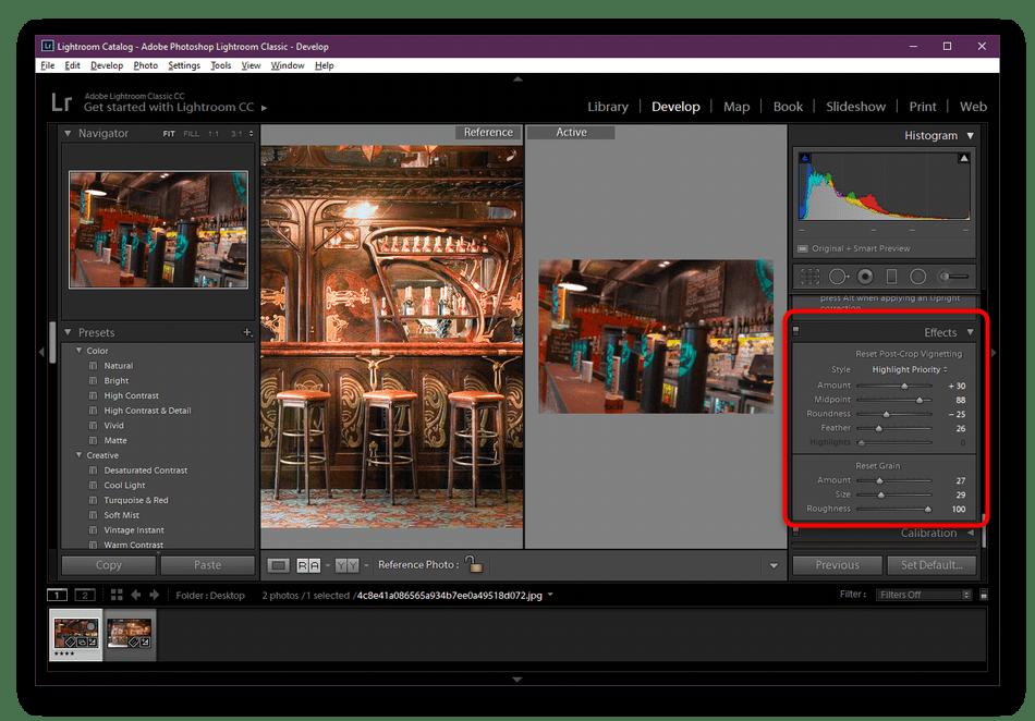 Применение эффектов во время обработки фотографии в Adobe Lightroom