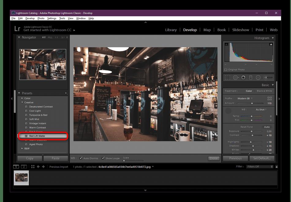 Применение пресетов для обработки фотографии в Adobe Lightroom