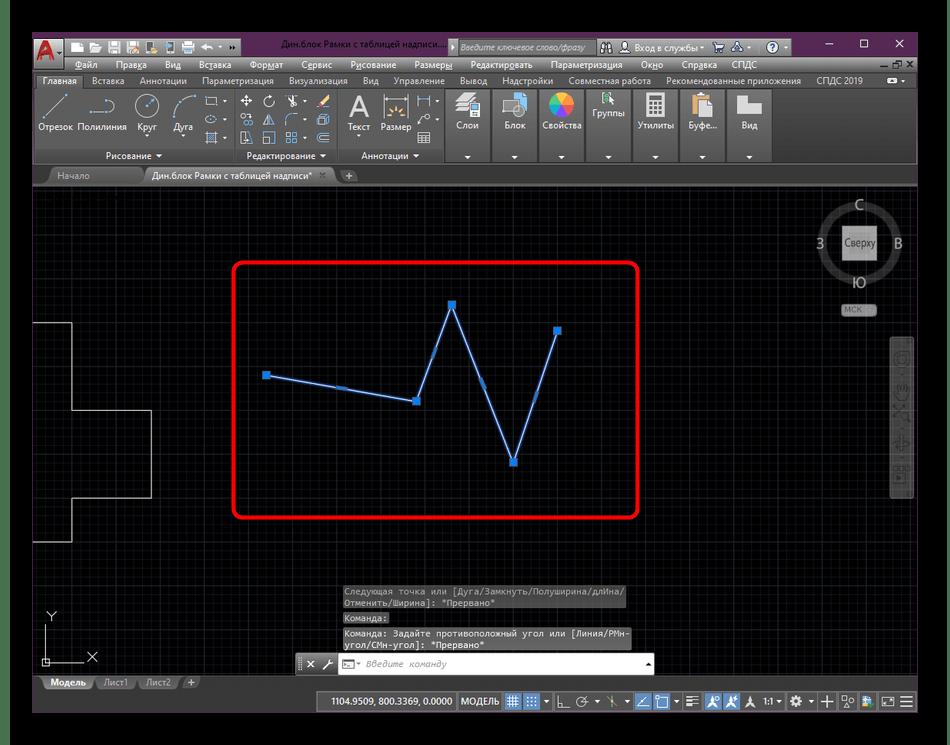 Пример внешнего вида стандартной полилинии в программе AutoCAD