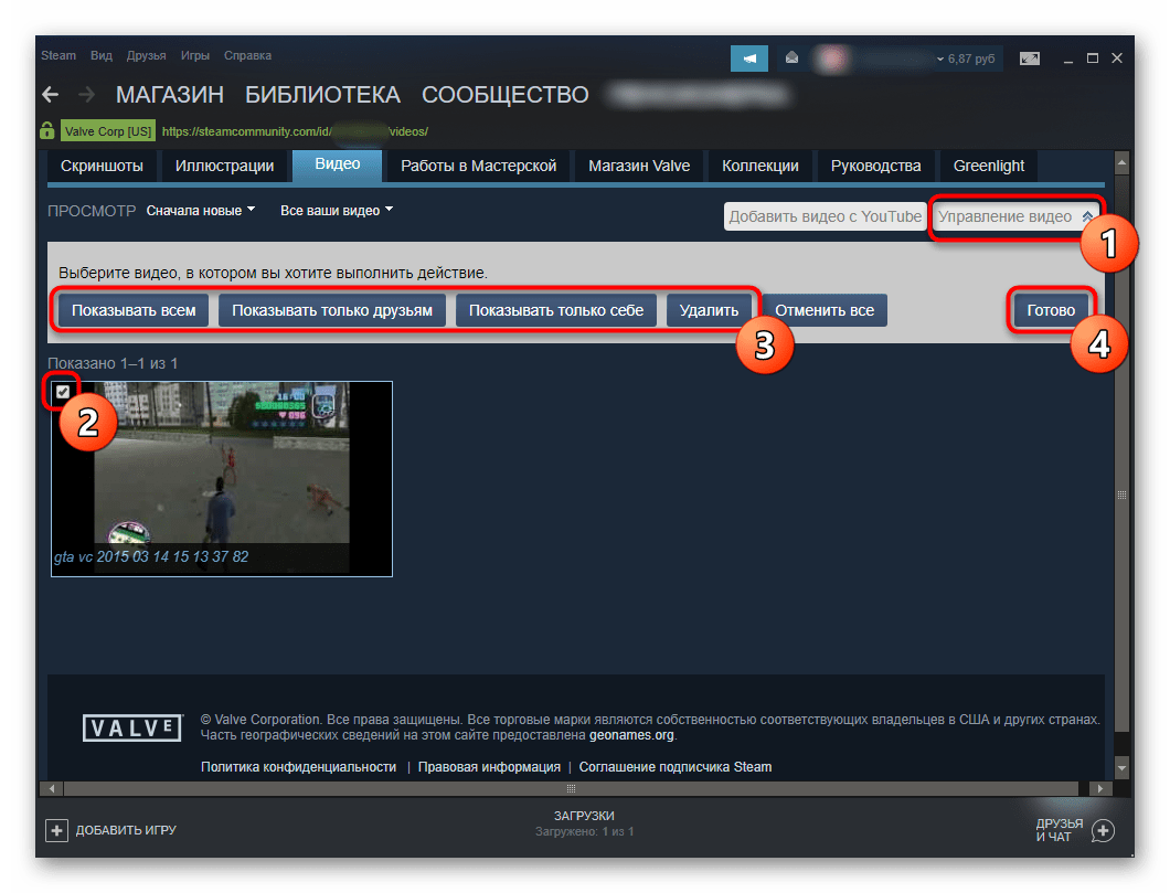Процесс управления видеороликом в Steam